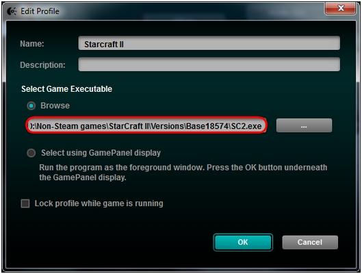 Exe of game - path displayed