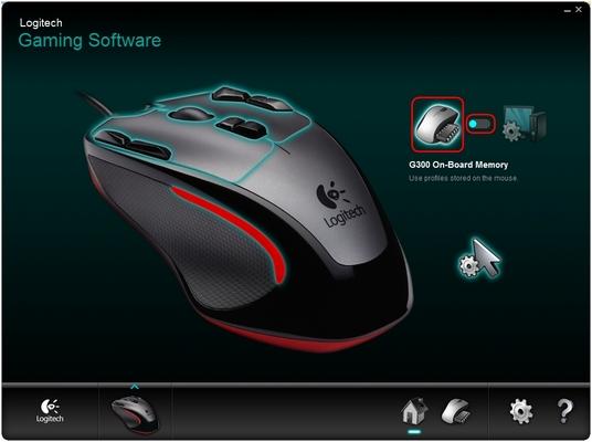 G300 OnBoard Memory