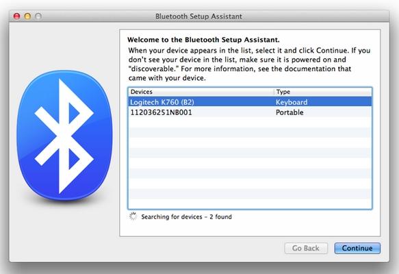 Mac Bluetooth Setup Assistant