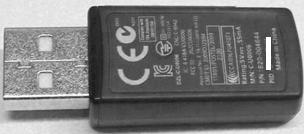 MK240 接收器