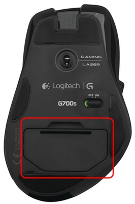 Logitech M-R0017 Mouse Gaming Driver for Mac