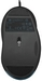 Logitech G400s Optical Gaming Mouse Bottom View