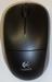Logitech Wireless Mouse M217 Top View
