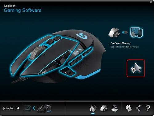G502 Configure On-Board Memory