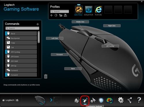 logitech gaming software g27